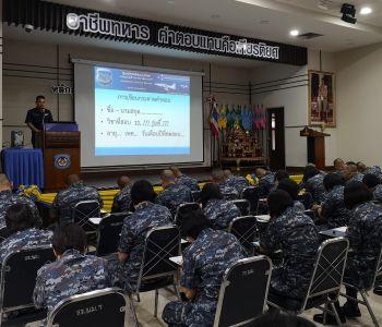ทดสอบวิภาววิสัยให้แก่ผู้เข้ารับการศึกษาหลักสูตรนายทหารชั้นผู้บังคับหมวด รุ่นที่ ๘๒
