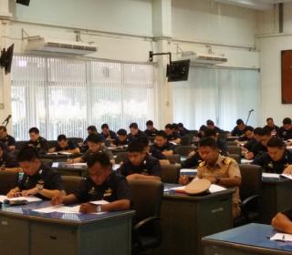 ทดสอบวิภาววิสัยนักเรียนเสนาธิการทหารอากาศ รุ่นที่ ๖๐